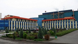 LLC Rostov electric metallurgical plant